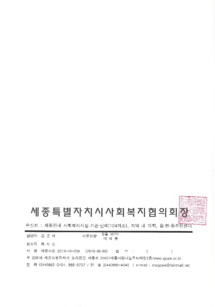 (시청게재) UCC안내공문, 신청서, 신청자명부_2.png